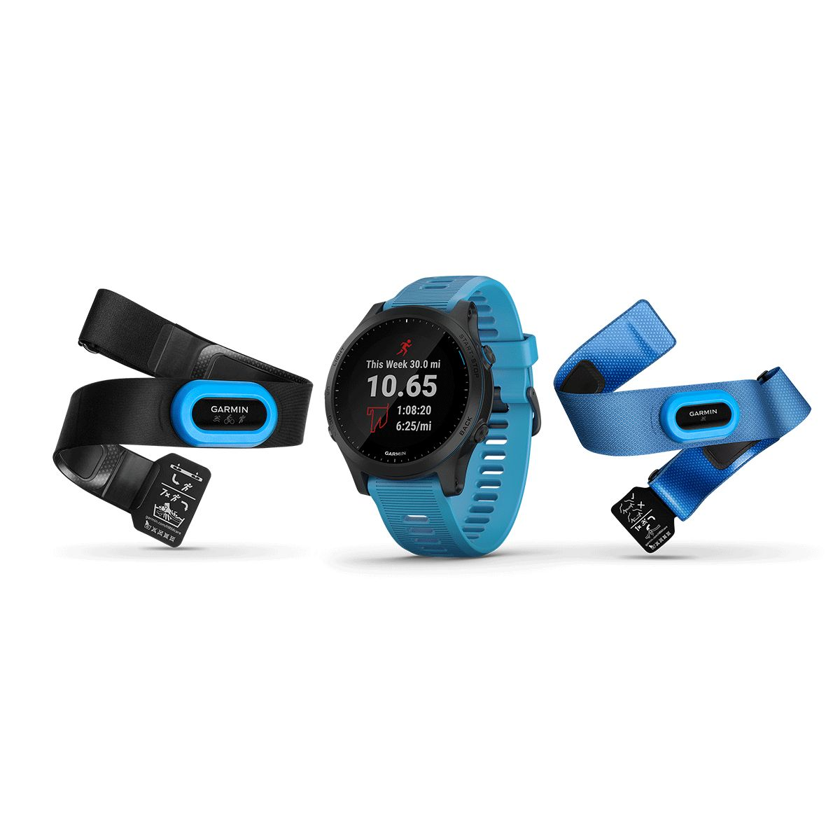 Forerunner 945 GPS multisport watch triathlon bundle
