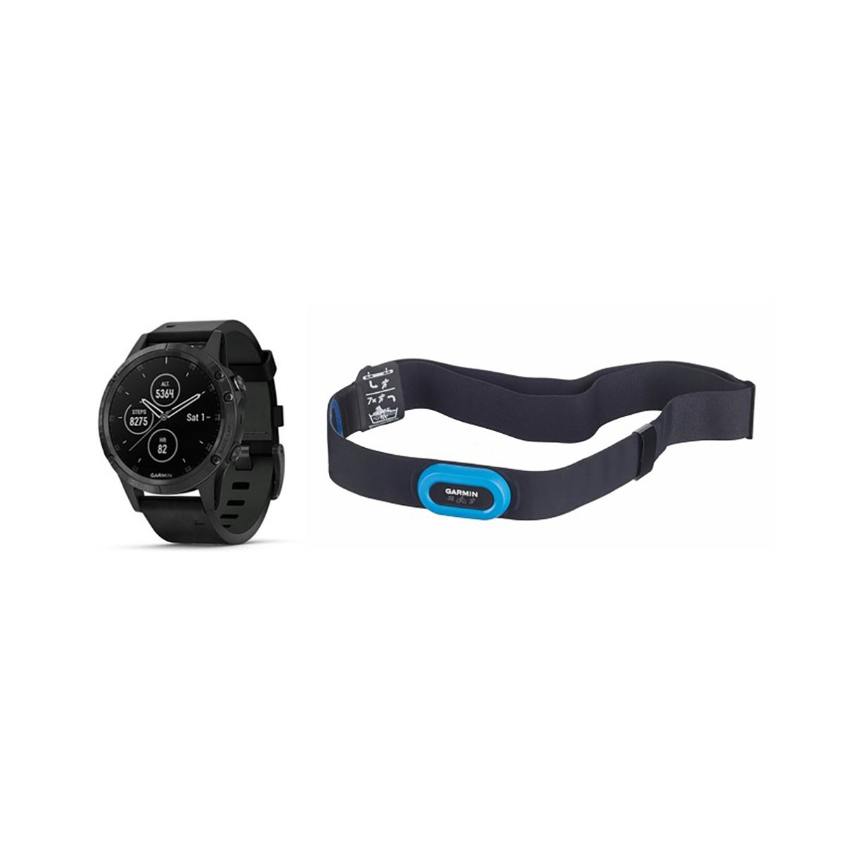 Fenix 5 Plus Sapphire Bundle GPS multisport watch